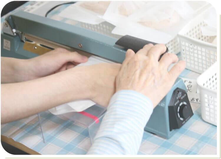 高齢者就労支援事業
